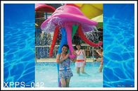 Çin Customized Aqua Play, Octopus Spray, Fiberglass Spray Park Equipment For Children şirket