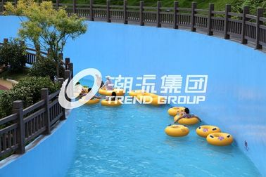 Çin FRP Lazy River Swimming Pool Equipment , Amusement Park Equipment For Children Fabrika
