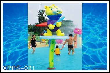 Customized Fiberglass Spray Park Equipment, Spray Cat Water Sprayground For Kids Adults